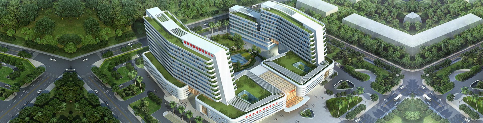 珠海市慢性病防治中心医院